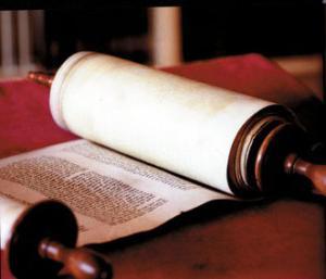 Ислам священная книга