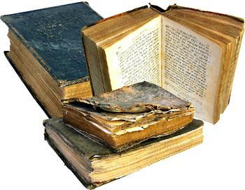 Священная книга библия