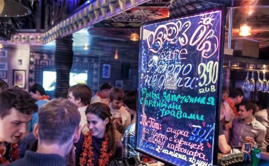 кафе бары москвы недорого