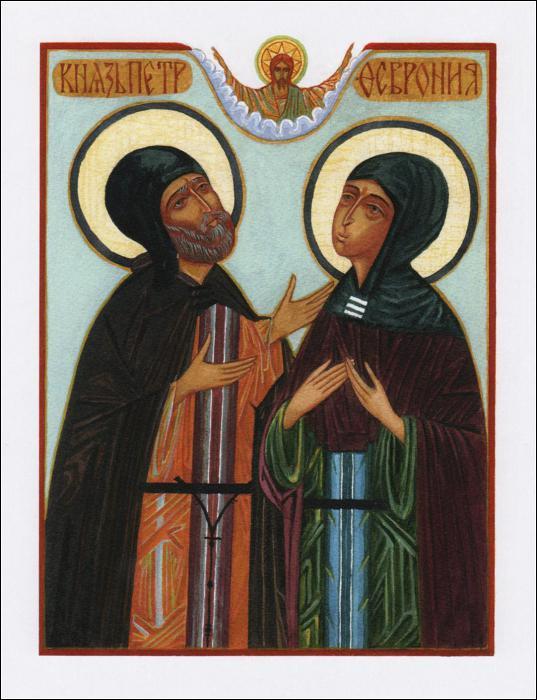 Любовь Петра и Февроньи