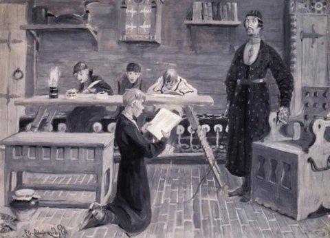 высшее профессиональное образование в России