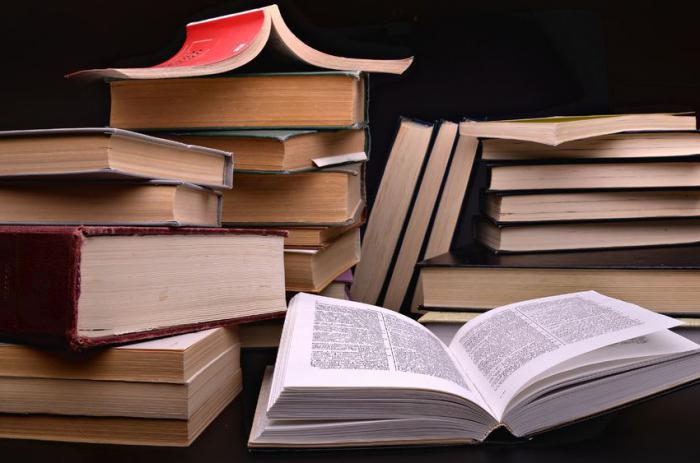 список интересных книг для подростков
