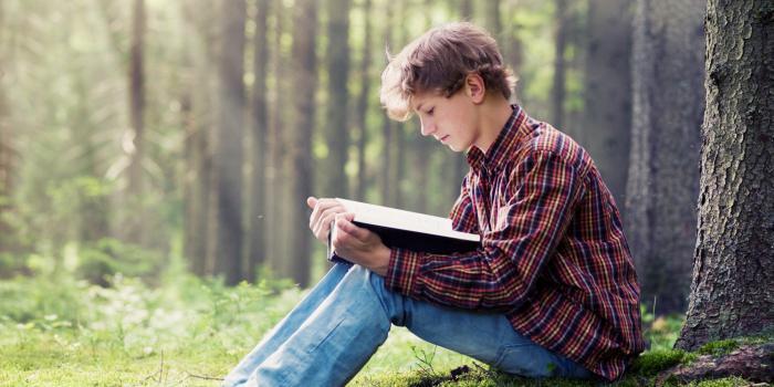 интересные книги для чтения подросткам