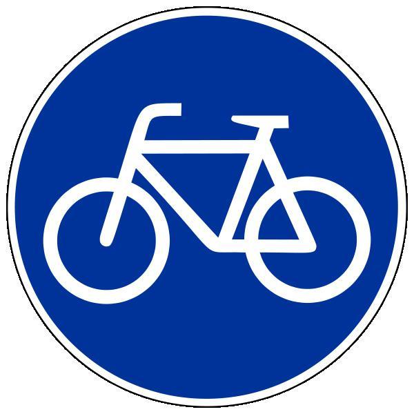 обязанности велосипедиста
