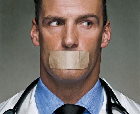 медицинская тайна это