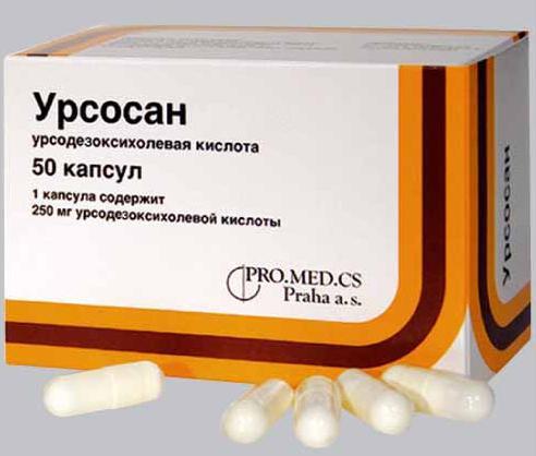 препарат холудексан