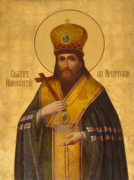 иркутская епархия