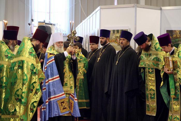 иркутская и ангарская епархия