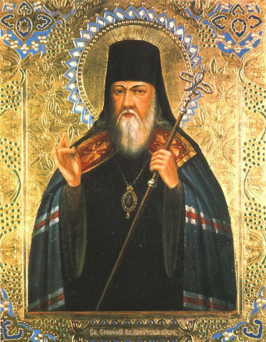 иркутская епархия региональный православный портал