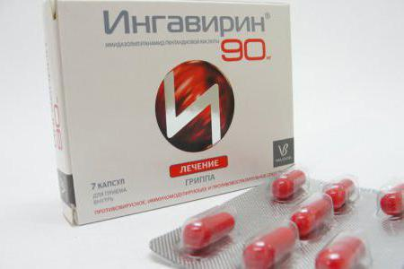 амиксин противовирусное