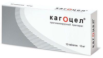 амиксин цена таблетки аналоги