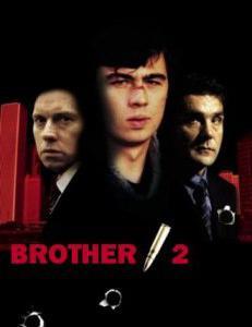 брат 2 актеры и роли