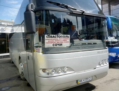 Забронировать и купить электронный билет на автобус из сочи в анапу легко – достаточно выбрать понравившийся рейс и оформить заказ, следуя инструкциям.