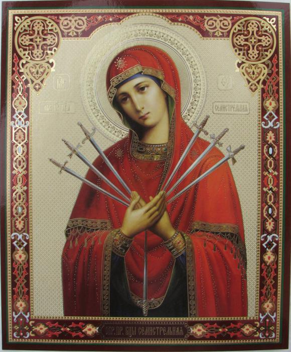 молитва иконе семистрельной как молиться