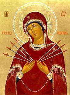 молитва иконе семистрельной божьей матери от одиночества
