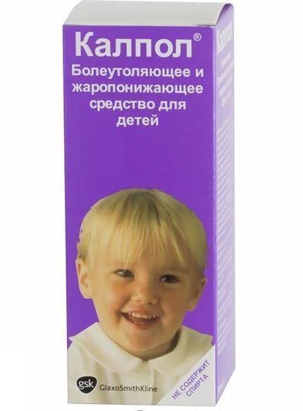analgeziruyushee-i-zharoponizhayushee