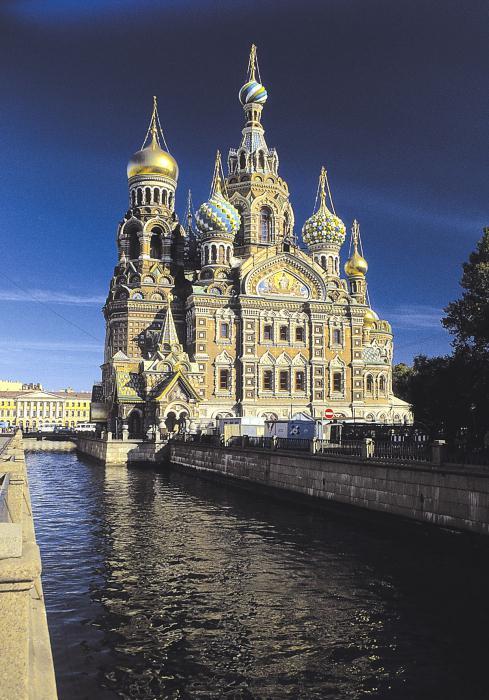 санкт петербург этапы истории кратко