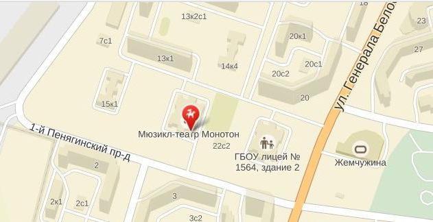 московский мюзикл театр монотон