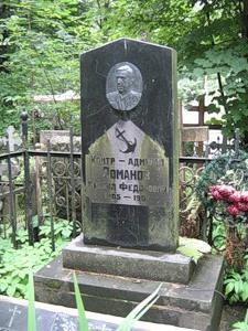 Большеохтинское кладбище, памятники