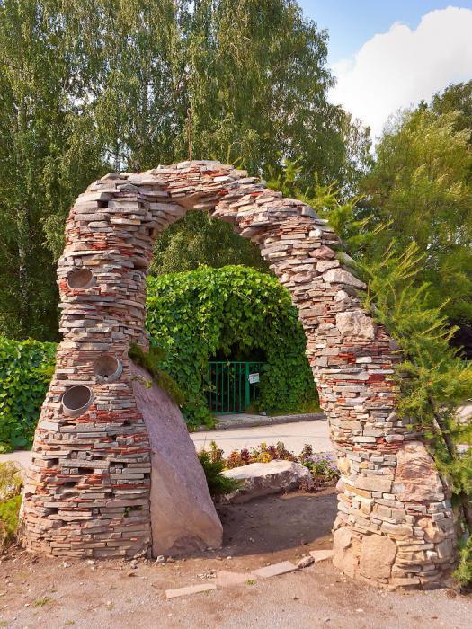 ботанический сад академгородок новосибирск