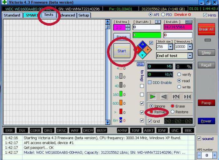 Программа для проверки работоспособности жесткого диска