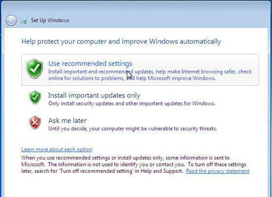 не ставить обновления на windows 7