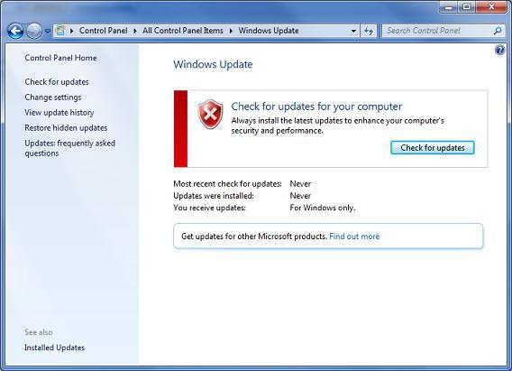 установка обновлений на windows 7