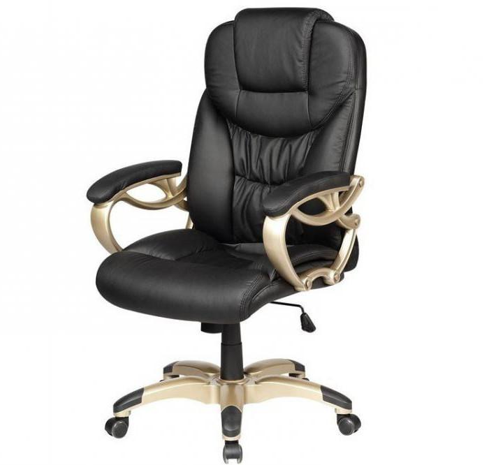 стул офисный цена