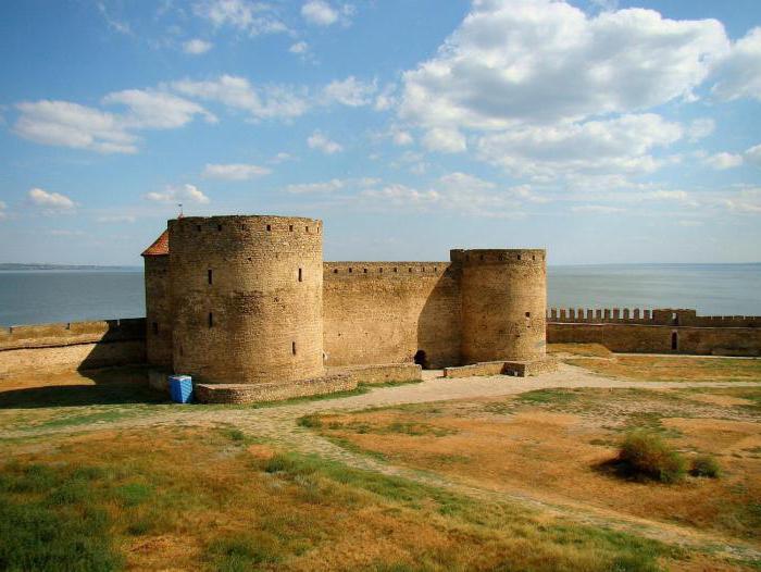 Аккерманская крепость история