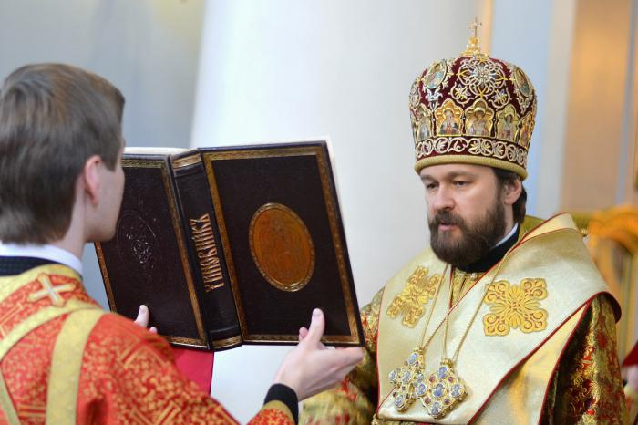 архиепископ иларион алфеев