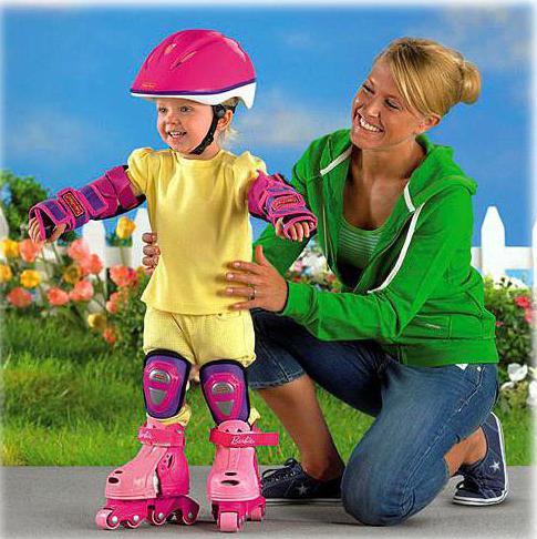 защита на ролики для детей