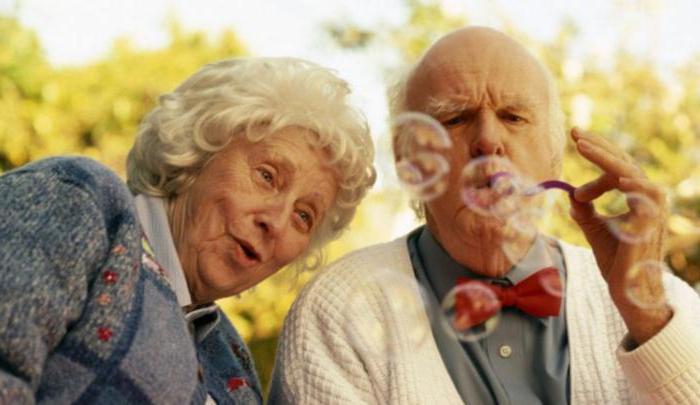 день пенсионеров